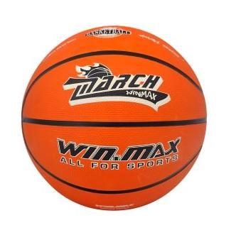 Startsida  Basketboll Winmax stl 5. winmax basket basketboll ff75814a2037e